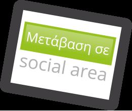 go-to-the-social-pad-GR